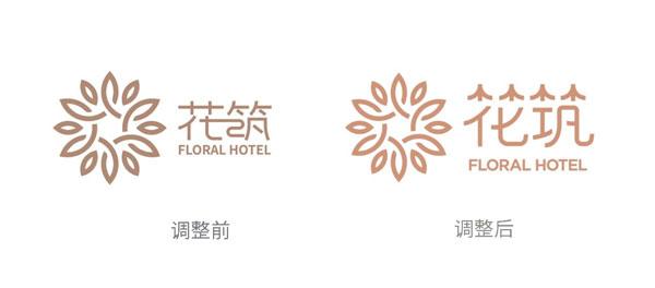 花筑品牌VI升级:特色+标准提升民宿酒店竞争力