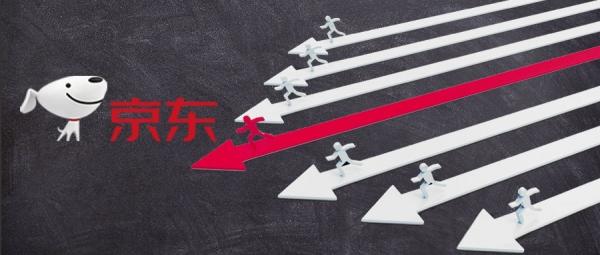 十年一觉旅游梦:京东的大合围
