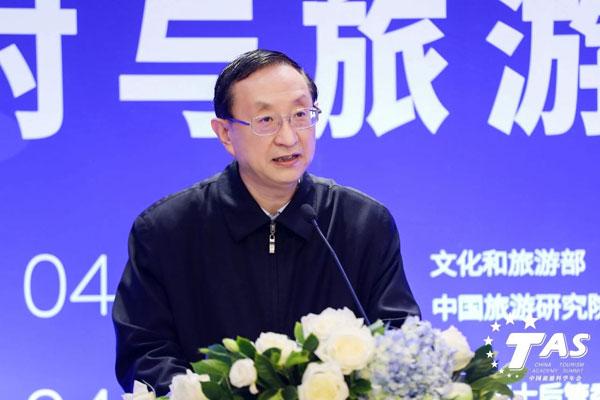 中国旅游科学年会:疫情应对与旅游业高质量发展