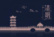 清明各省份旅游收入公布:国内游市场有序复苏