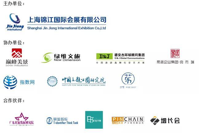 第三届中国文旅产业云端投资洽谈会报名进行中