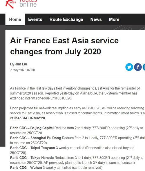 法航:将调整东亚航线 永久停航巴黎-武汉航线