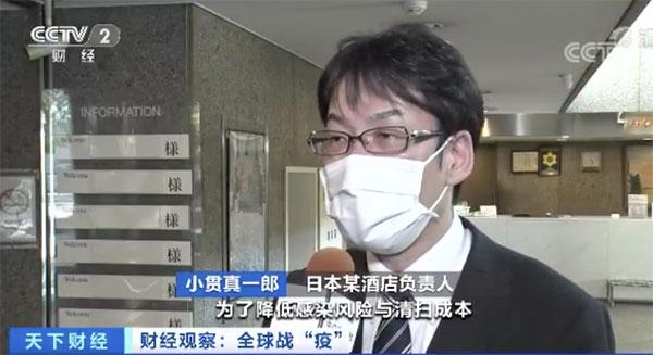 冰火兩重天:疫情重創日本酒店行業