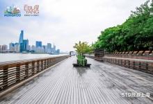 上海旅游高等专科学校建校四十周年里程碑纪事