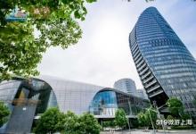 上海:旅行社和A级景区最高每家50万贴息解困