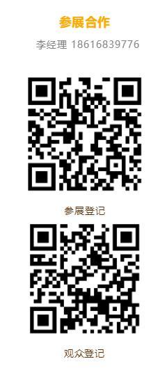 zhusudachanye_20200530z
