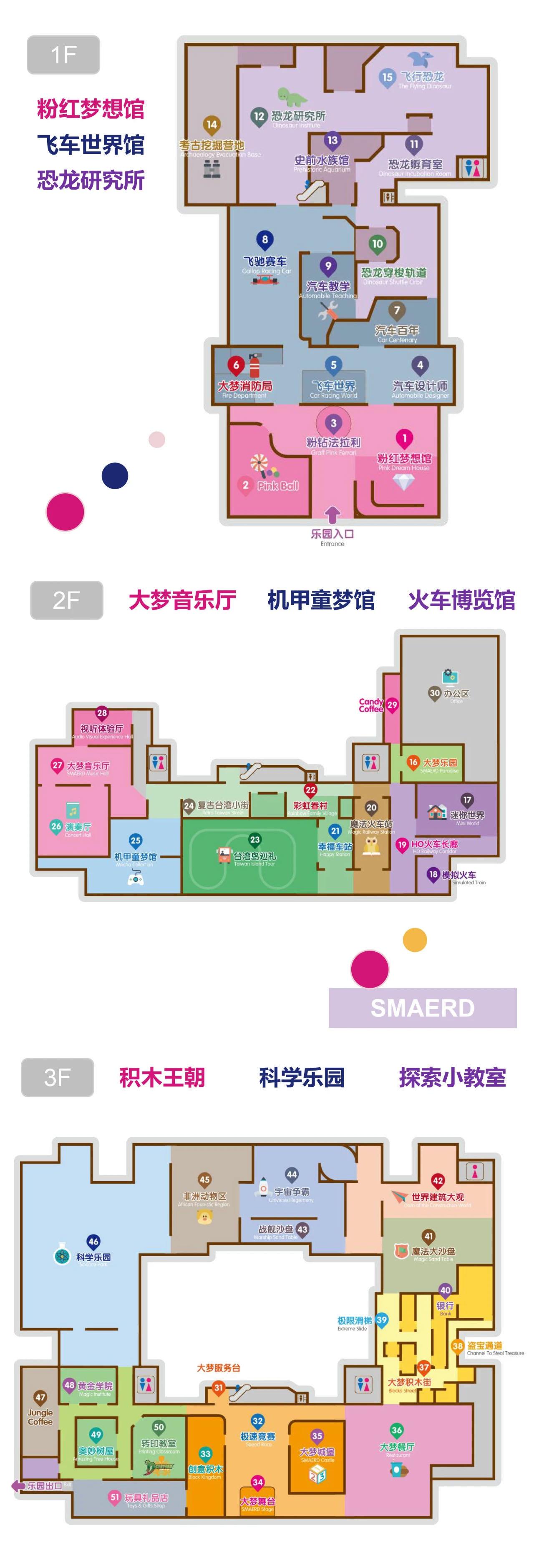 深圳大梦探索乐园开业:8个主题场馆耗资1.5亿元