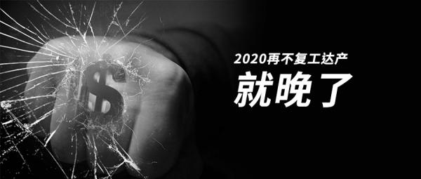 fugong200602a