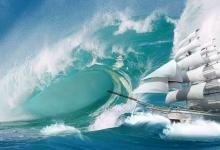 海南自由贸易港试点开放第七航权实施方案