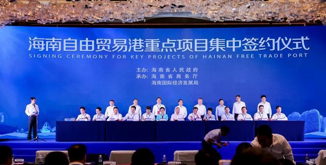 美团点评与海南省旅文厅达成战略合作
