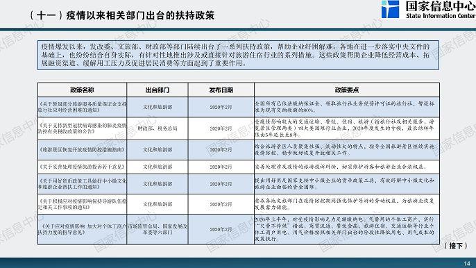 gongxiangzhusu0722_14
