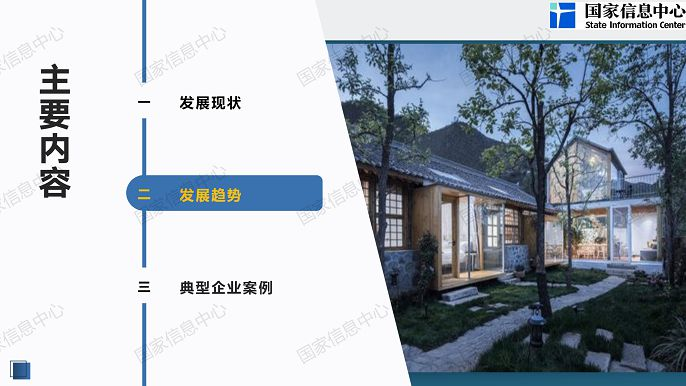gongxiangzhusu0722_16
