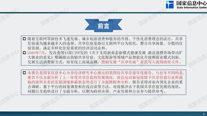 gongxiangzhusu0722_2