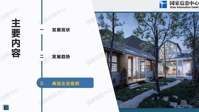 gongxiangzhusu0722_20