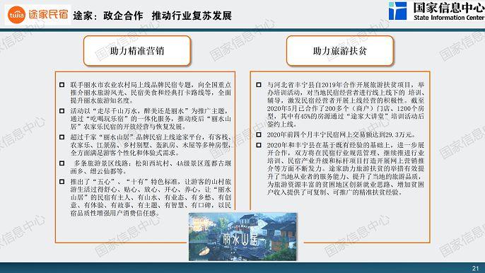 gongxiangzhusu0722_21