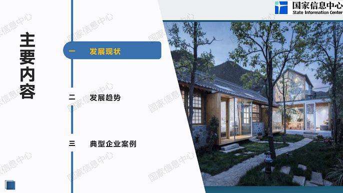 gongxiangzhusu0722_3