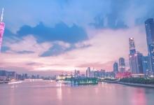 广东:春节假期将免费开放文化场馆