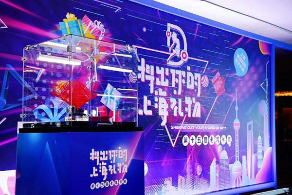 laofengxiang_202007101647161