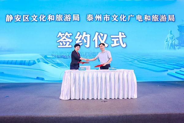 taizhou_20200703134112