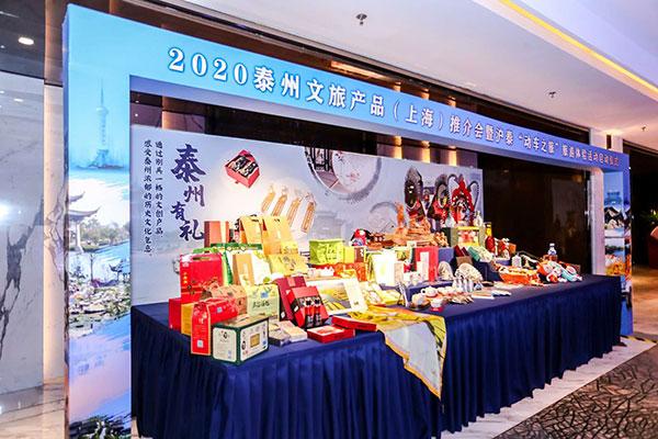 taizhou_202007031341122