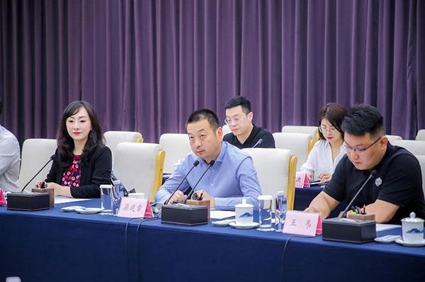 途家助力重庆文旅复兴:打造重点民宿示范项目