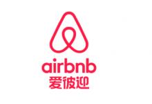 """Airbnb:正式宣布""""全球派对禁令"""""""