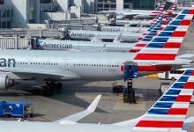 美国:航司四大巨头上半年亏损148亿美元
