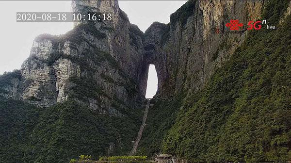 5G+旅游:联通风景直播激发湖南文旅创新活力