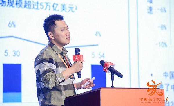 旅悦CEO张强:目的地旅游线上化大有可为