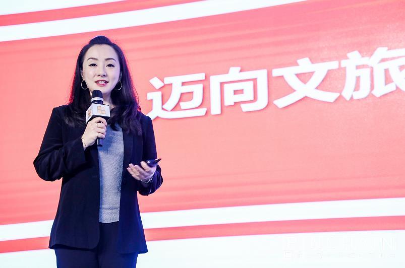 途家執行副總裁李珍妮:解析疫后民宿發展之路