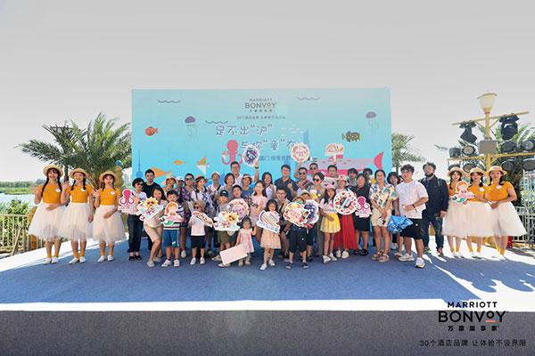 万豪旅享家华东区域参与酒店联合上海美食节