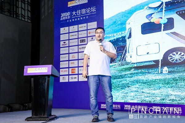 上汽大通房车吴勇:交通+住宿,提升度假体验