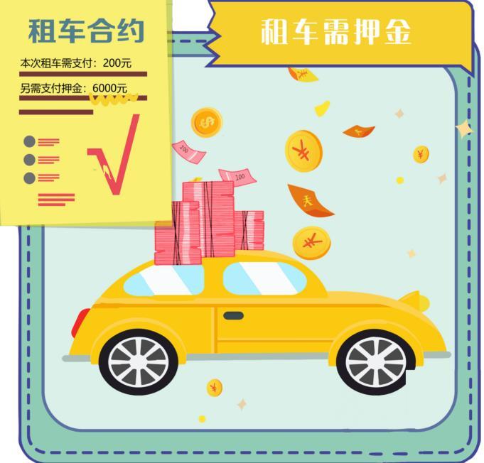 """携程租车发布""""无忧生态""""战略与""""无忧租""""行业标准"""