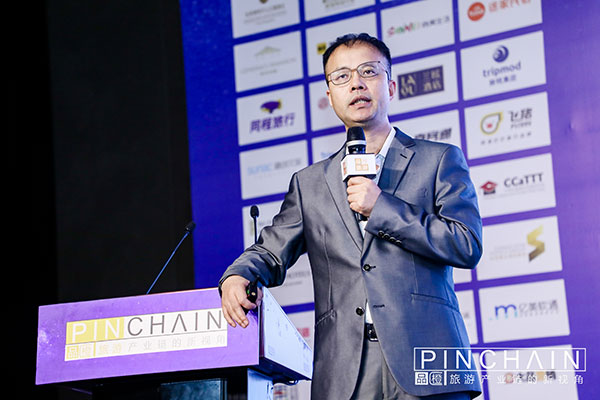 洲际酒店张静兴:品牌连锁化投资机遇与挑战