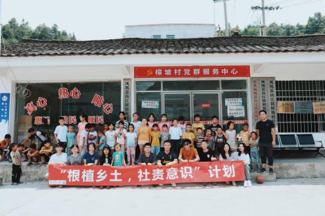 zhangpo200825a
