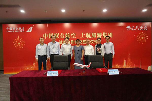 zhonglianhang_202008041514172