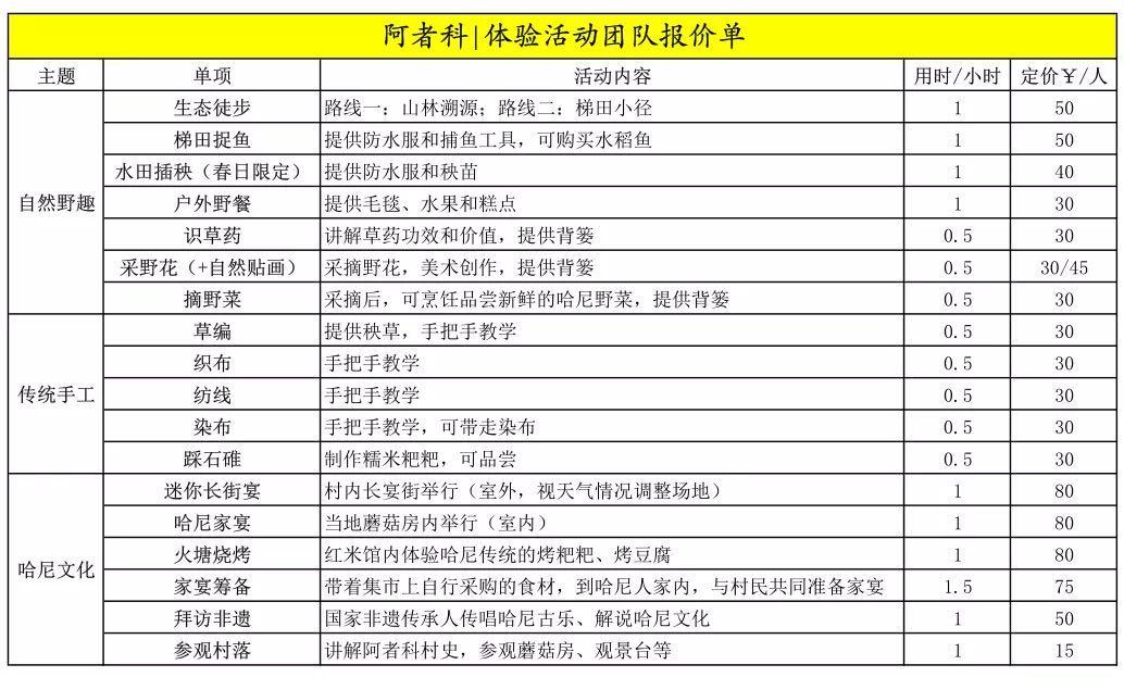 baojigang_202009111119234