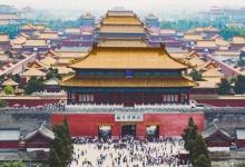 北京:酒店景区不接受14天内国内中高风险地区人员