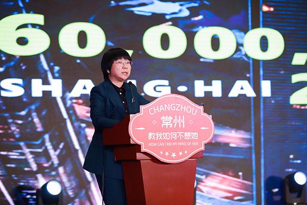 changzhou0921c