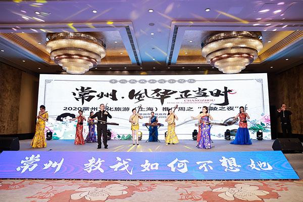 changzhou0921e