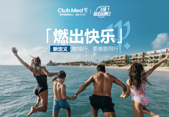 clubmed200923a
