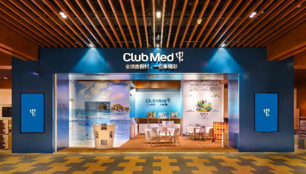 clubmed200923f