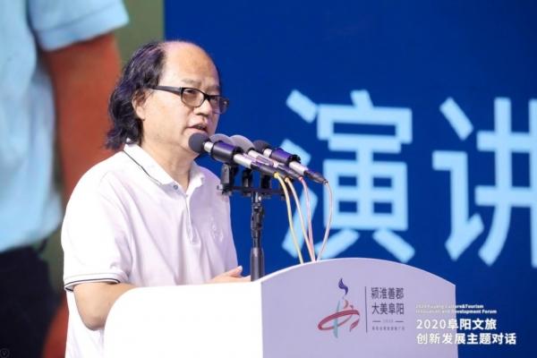 张晓凌:旅游与美育,9月20日阜阳论道