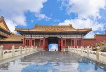 故宫博物院成立95周年座谈会召开