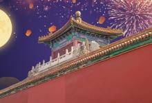 中国旅游研究院解读2020国庆中秋旅游市场数据