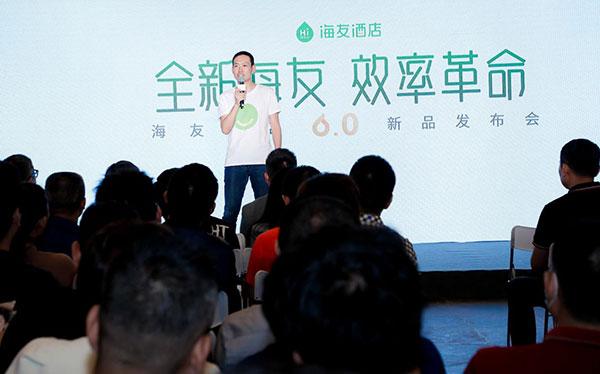 华住:海友6.0用效率革命打造小体量酒店新标杆