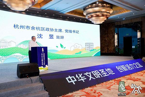 hangzhou_202009211703091