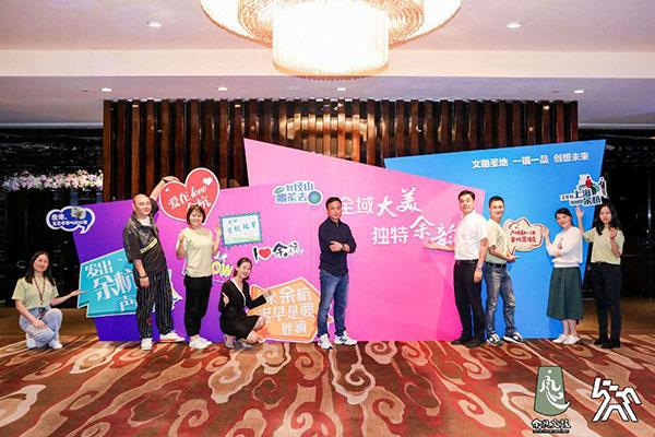 hangzhou_202009211703093