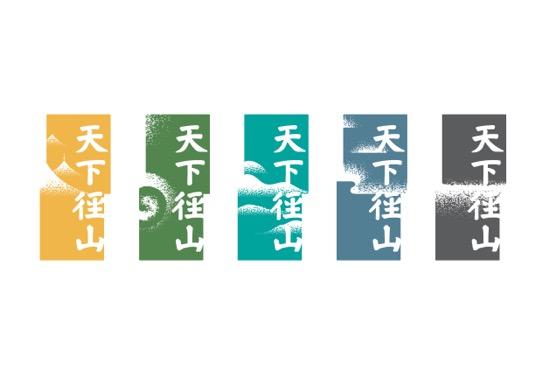 hangzhou_202009211703094