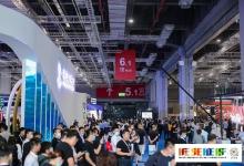 希尔顿惠庭:亮相上海酒店加盟展 加速中国拓展步伐